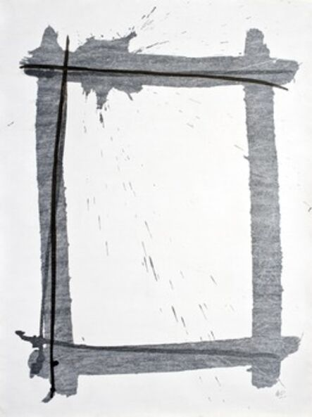 Qin Chong, 'Qin Chong - 27 February-Whatever 二月二十七日無所謂', 2012