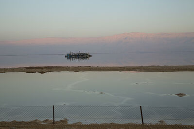 Tim Parchikov, 'Dead Sea: Untitled 517', 2013