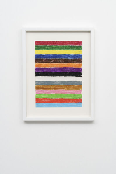 Heimo Zobernig, 'Untitled', 1994