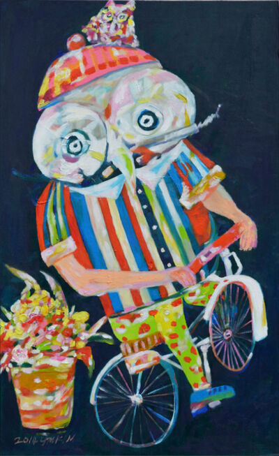 Youngmi KIM, 'A Heavy Smoker', 2014