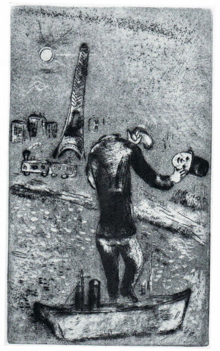 Marc Chagall, 'Ouvert La Nuit (Open the Night)', 1927