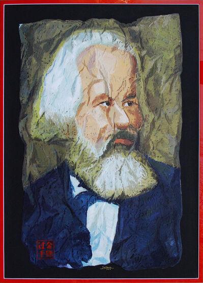 Jin Feng, 'Socialist leaders', 2013