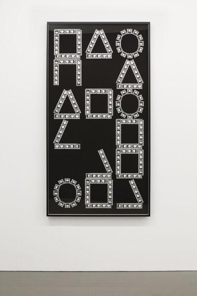 Shannon Ebner, 'Primer', 2013