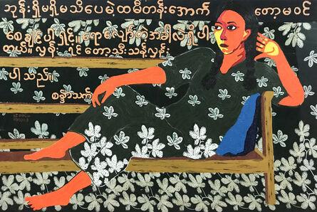 Htein Lin, 'Sandar Thet', 2018