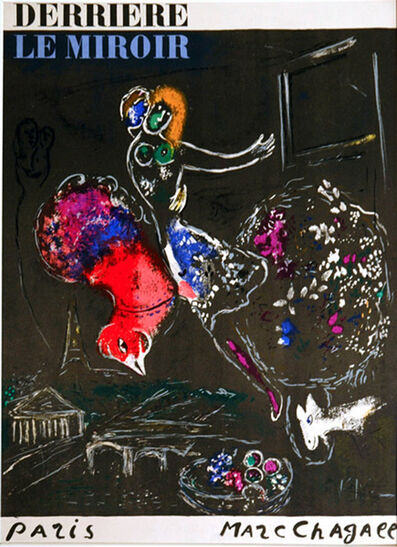 Marc Chagall, 'Night in Paris (cover)', 1954