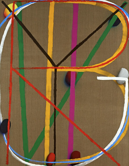 James English Leary, 'Roy G. Biv', 2014