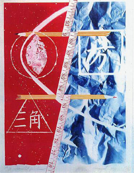 James Rosenquist, 'Flame Out for Picasso', 1973