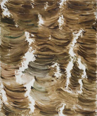 Zhang Enli 张恩利, 'The Water (1)', 2015