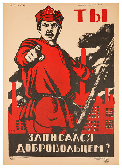 Dmitry Moor, 'Have You Volunteered?', 1920