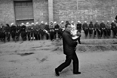 Yu Deshui 于德水, 'Tongguan', 1997