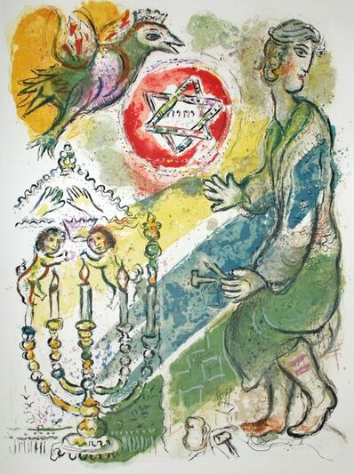 Marc Chagall, 'Bezeleel and His Two Golden Cherubim, The Story Of The Exodus', 1966