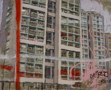 David Hepher, 'Study with Red Stripe', 1996