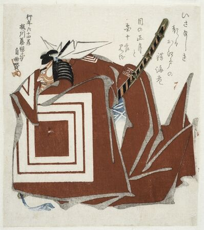 Utagawa Toyokuni III (Utagawa Kunisada), 'Ichikawa Danjuro VII in the role of Shibaraku', c. 1820
