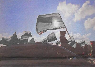 Miguel Aguirre, 'Revolución (a Wilfredo Prieto)', 2014