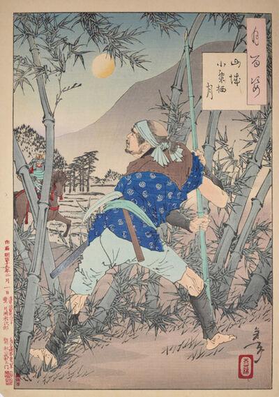 Tsukioka Yoshitoshi, 'The Moon of Ogurusu in Yamashiro', 1886