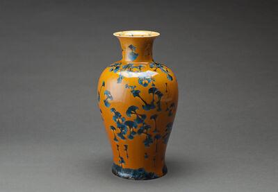 Hongwei Li, 'Guanyin vase, splash peacock blue glaze', 2016