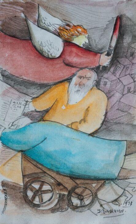 José Gurvich, 'Boceto para Shavout', 1973