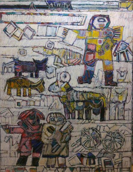 Moshe Tamir, 'Untitled', ca. 1975