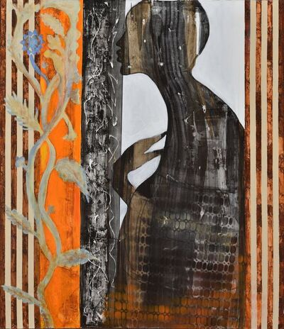 Nabeela Al Khayer, 'Dialogue', 2014