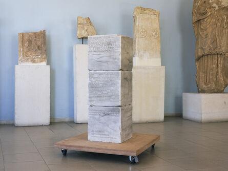 Constantin Xenakis, 'ΔΙΙ ΟΛΥΜΠΙΩ', 2012