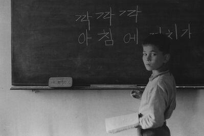 Myung Duck Joo, 'Holt's Orphanage', 1965