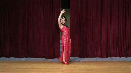 Jiang Zhi 蒋志, 'Curtain Call'