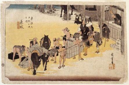 Utagawa Hiroshige (Andō Hiroshige), 'Station 23, Fujieda', date unknown