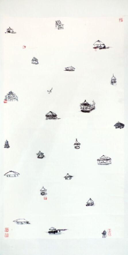Qiu Zhijie, 'Element Series', 2000