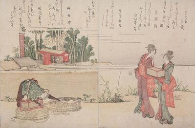 Katsushika Hokusai, 'Bird Seller at Hachiman Shrine Festival', 1804