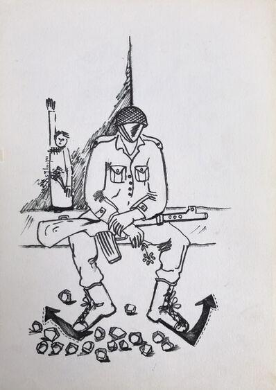 Fayez Sirsawi, 'Diary #5', 1989