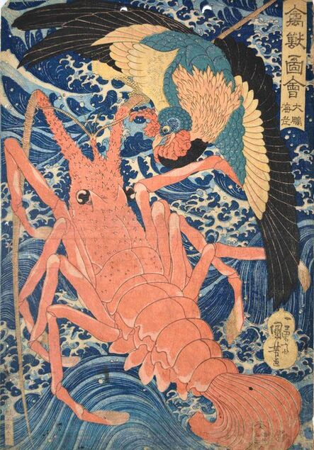 Utagawa Kuniyoshi, 'Lobster and Phoenix', ca. 1837