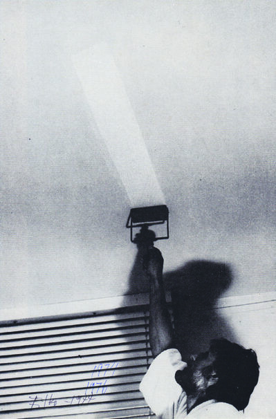 Stano Filko, 'Emotion 1977, ONTOLOGY/ON THE CEILING', 1977