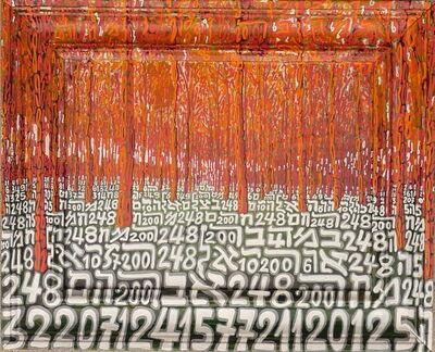 Tobia Rava, 'Bosco dei precetti positivi - Forest of positive precept', 2012