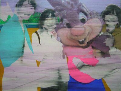 Eriko Aoki, 'At a Theme Park - What a Wonderful World', 2008