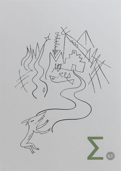 Niko Abramidis &NE, 'Ancient Roadmap', 2020