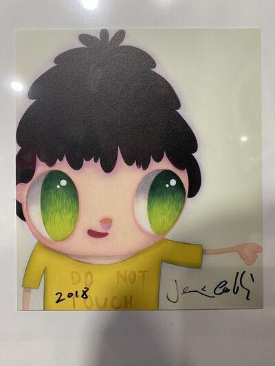 Javier Calleja, 'Do Not Touch show card (artist signed) ', 2018