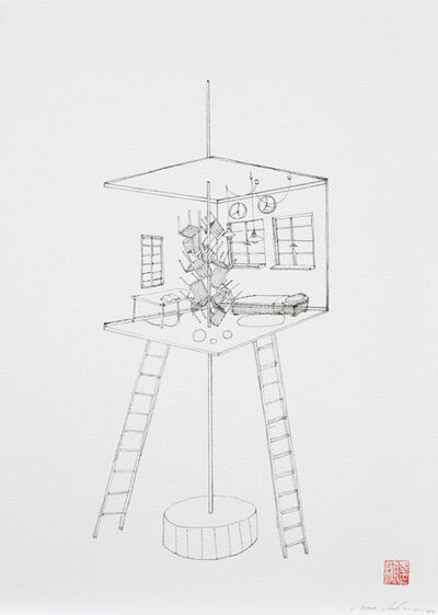 Hiraki Sawa, '/home (tower)', 2021