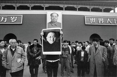 Zhu Xianmin 朱宪民, 'Beijing', 1997