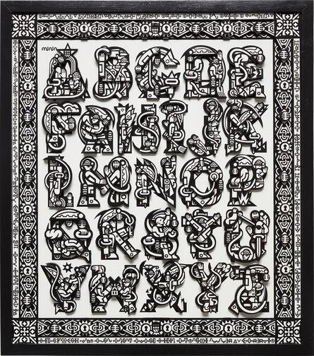 Roman Minin, 'All for Vita', 2016