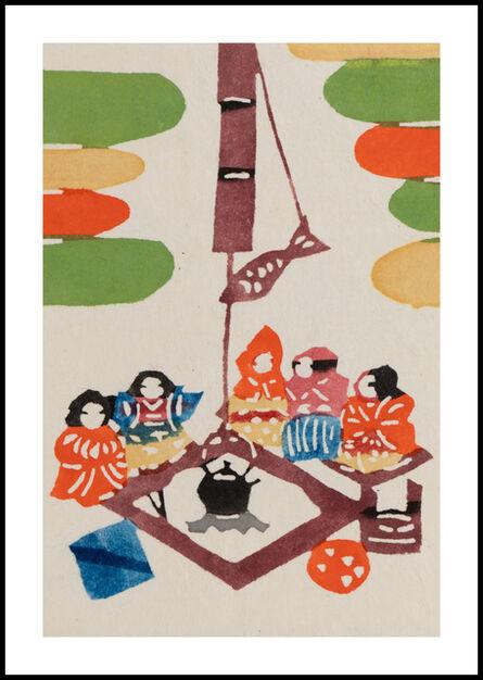 Keisuke Serizawa, 'Children and Hearth', 20th Century
