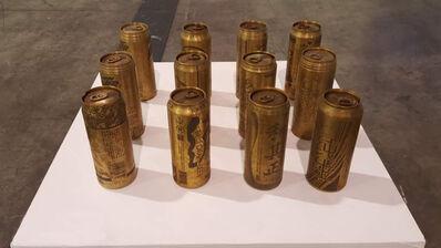 Zheng Guogu, 'Year 2000, Another 2000 Years to Rust ', 1999-2014