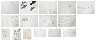 Sun Xun 孫遜, '21 Ke Outline Sketch', 2006-2010