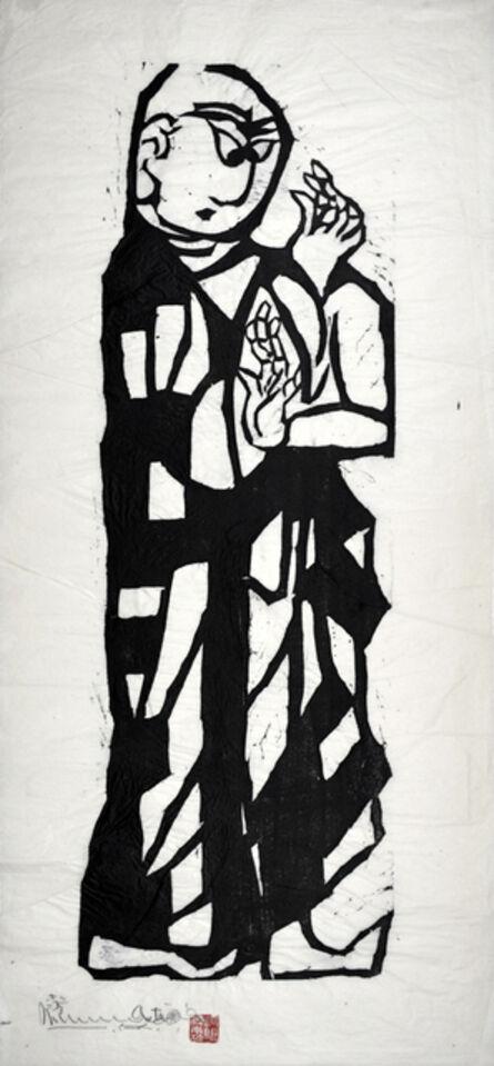Shiko Munakata, 'Śāriputra, Master of Wisdom', 1960