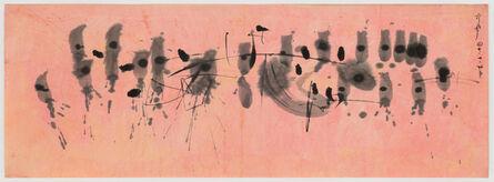 Li Yuan-chia, 'Untitled', 1958
