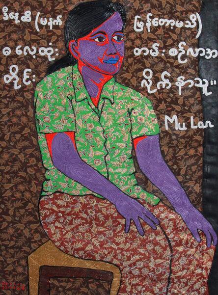 Htein Lin, 'Mu Lan', 2018