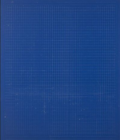 Kate Shepherd, 'Wound', 2016