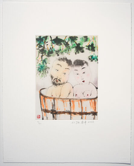 Li Jin 李津, 'In the Shadow of a Tree', 2012