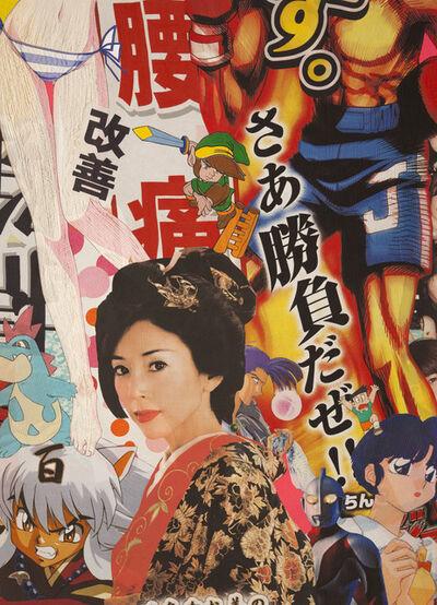 Ai Kijima, 'New Love Plan #2', 2013