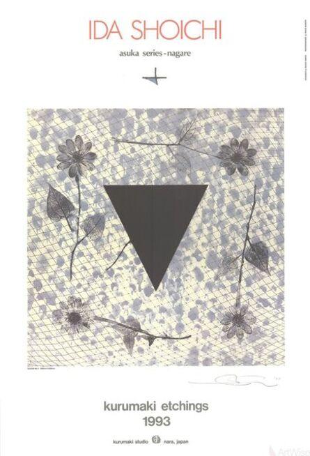 Shoichi Ida, 'Sazare No.2', 1993
