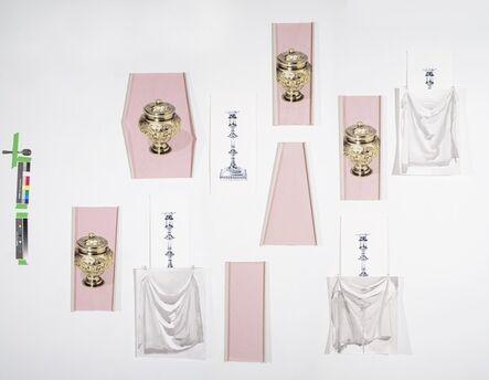 Traci Horgen, 'Binary', 2014